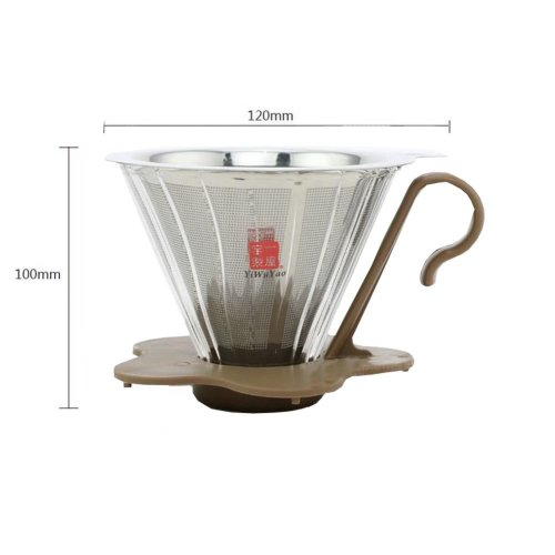 Durable Stainless Steel Mesh Coffee Filter  Easy Holder Filter Brown 4.3'