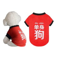 Pet Clothes Small Dog Clothes Fashion Spring Summer Clothes [Red]