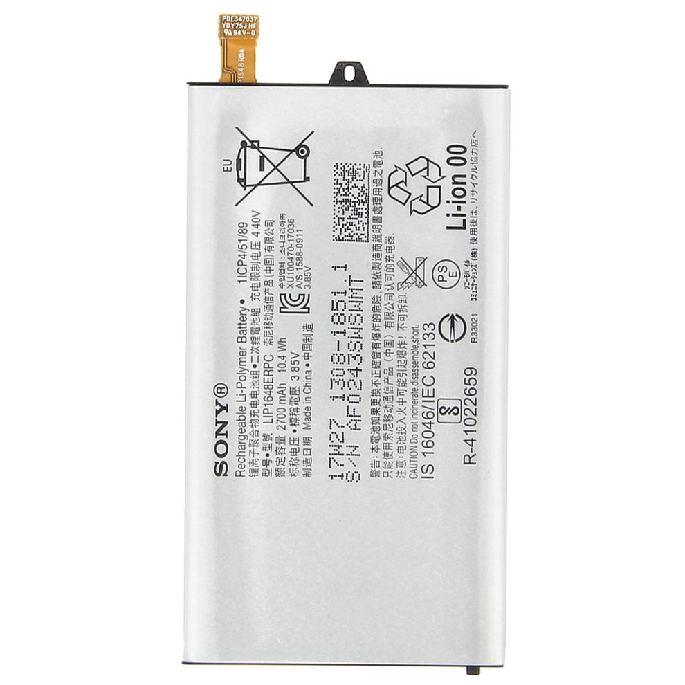Battery for Sony Xperia XZ1 Compact LIP1648ERPC 2700mAh Replacement Battery