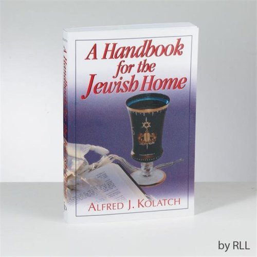 A Handbook for the Jewish Home, Softcover