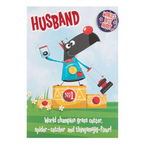 Hallmark Husband Birthday Card Worlds Best
