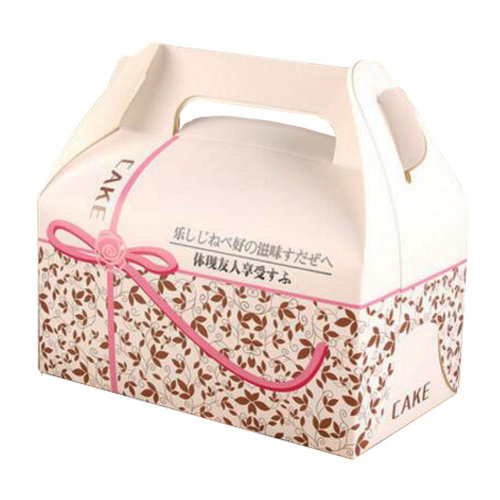 100PCS Cute Boxes With Handle For Pack Candies,Cake,OtherGift,in Party,Birthdays,and other Events,#8