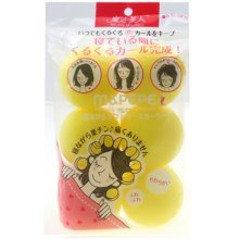 [Set of 2]Creative 6 PCS DIY Hair Roller YELLOW Ball Hair Rolls Styling Tool