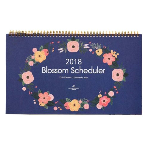 2017-2018 Small Fresh Desk Calendar Home/Office Calendar Creative Calendar,Blue