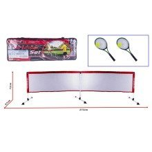 deAO Tennis Game Set For Kids And Family Activities Includes Net with Frame, Rackets and Balls