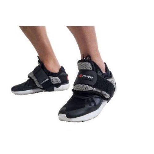P2I Shoe Weights Black/Grey