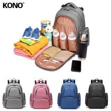 KONO Baby Diaper Bag Maternity Nappy Bags Travel Backpack Large Capacity Baby Changing Bag Mother Nursing Wet Bags Organizer