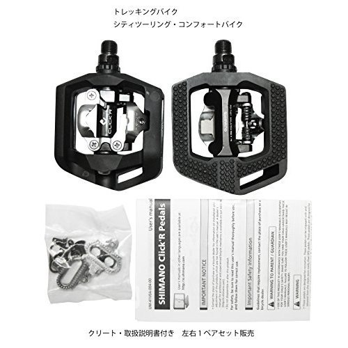 SHIMANO PD T421 ClickR Pedals