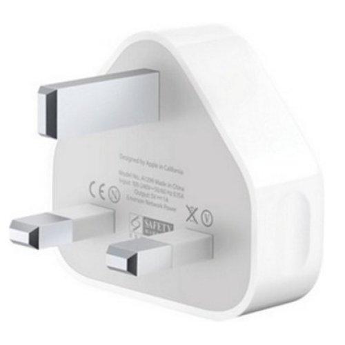 MicroSpareparts Mobile MSPP2511/UK Type D (UK) White power plug adapter