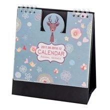 2017-2018 Beautiful Calendar Creative Office Supplies, Deer