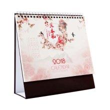 Creative 2017-2018 Office/Desk/Pad Calendar Notebook/Notepad-Laugh Spring