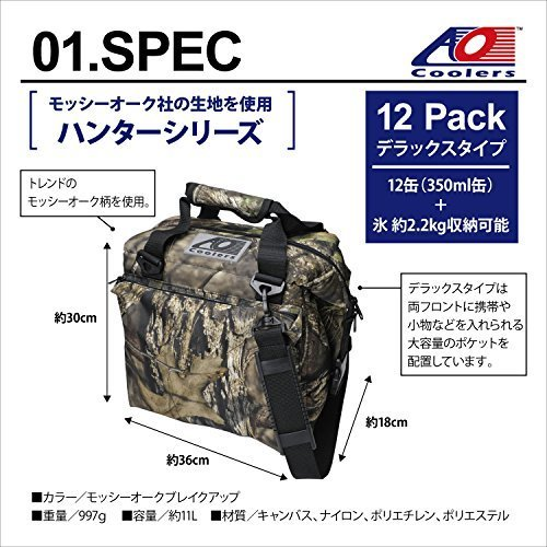 AO Coolers Deluxe Canvas Soft Cooler with High Density Insulation Mossy Oak 12 Can