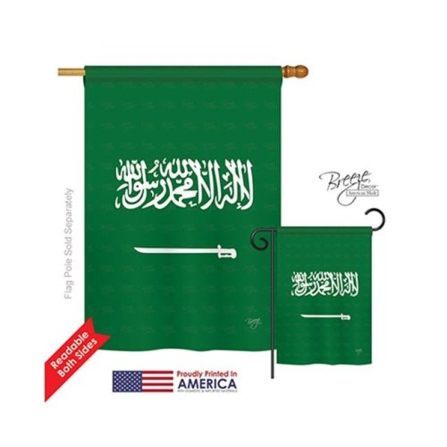 Breeze Decor 08327 Saudi Arabia 2-Sided Vertical Impression House Flag - 28 x 40 in.