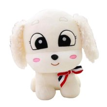 [B] Cute Plush Doll Wonderful Gift Plush Toy Lovely Dog Doll