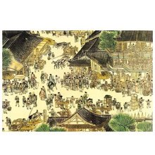 Fashionable Wooden Puzzle For Adult 1000 Piece Jigsaw Puzzle, Market