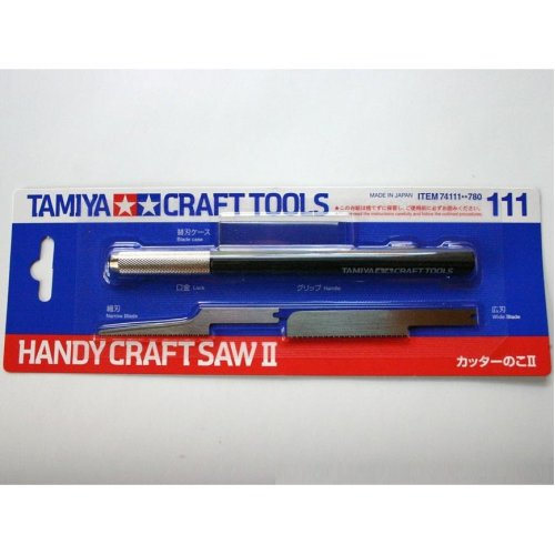 Tamiya Handy Craft Saw II
