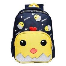 Stuents Comfort Shoulder Bag Cartoon Backpack Boys And Girls Lovely Design Color School backpack,#P